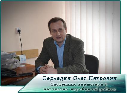 Петрович копия