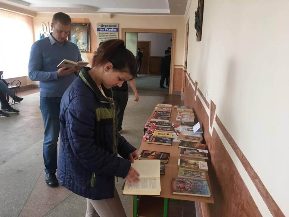 виставка літератури